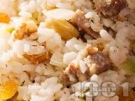 Пилешки воденички с бял ориз и орехи, стафиди и тиквено семе